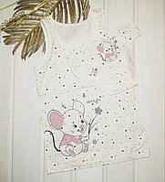 Комплект майка на широкой бретельке и трусики для девочки молочный Размер 122