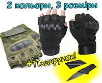 Тактические перчатки Oakley короткопалые военные с пальцами Олива черные (размер M, L, XL, XXL )