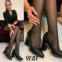 Женские Туфли 36-40 Жіночі туфлі