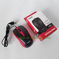 Компьютерная мышь HAVIT HV-MS871 / Мышка проводная / Мышка компьютерная / Мышка для ноутбука компьютера пк