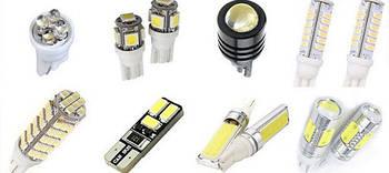 Лампы - LED габаритные