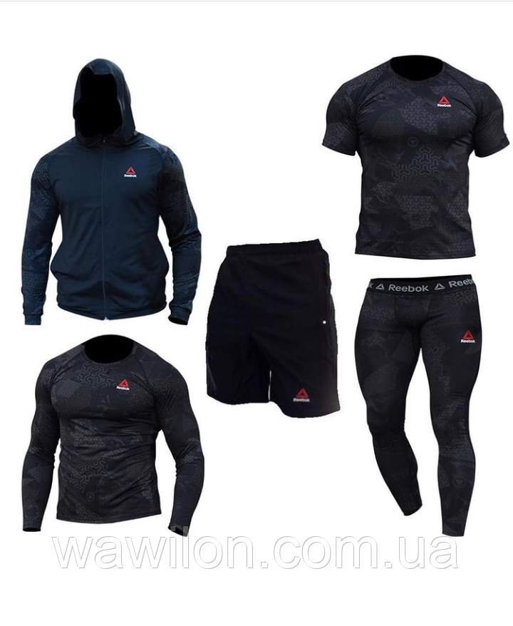 Компрессионная одежда REBOOK 5в1