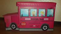 Ящики-сидения для игрушек в виде автобуса.Замечательный органайзер в комнату, фото 1
