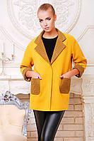 Женское демисезонное пальто из кашемира горчичного цвета, фото 1