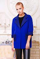 Женское демисезонное пальто из кашемира синего цвета, фото 1