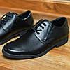 Чоловічі чорні туфлі Minardi на грубшій підошві, фото 2