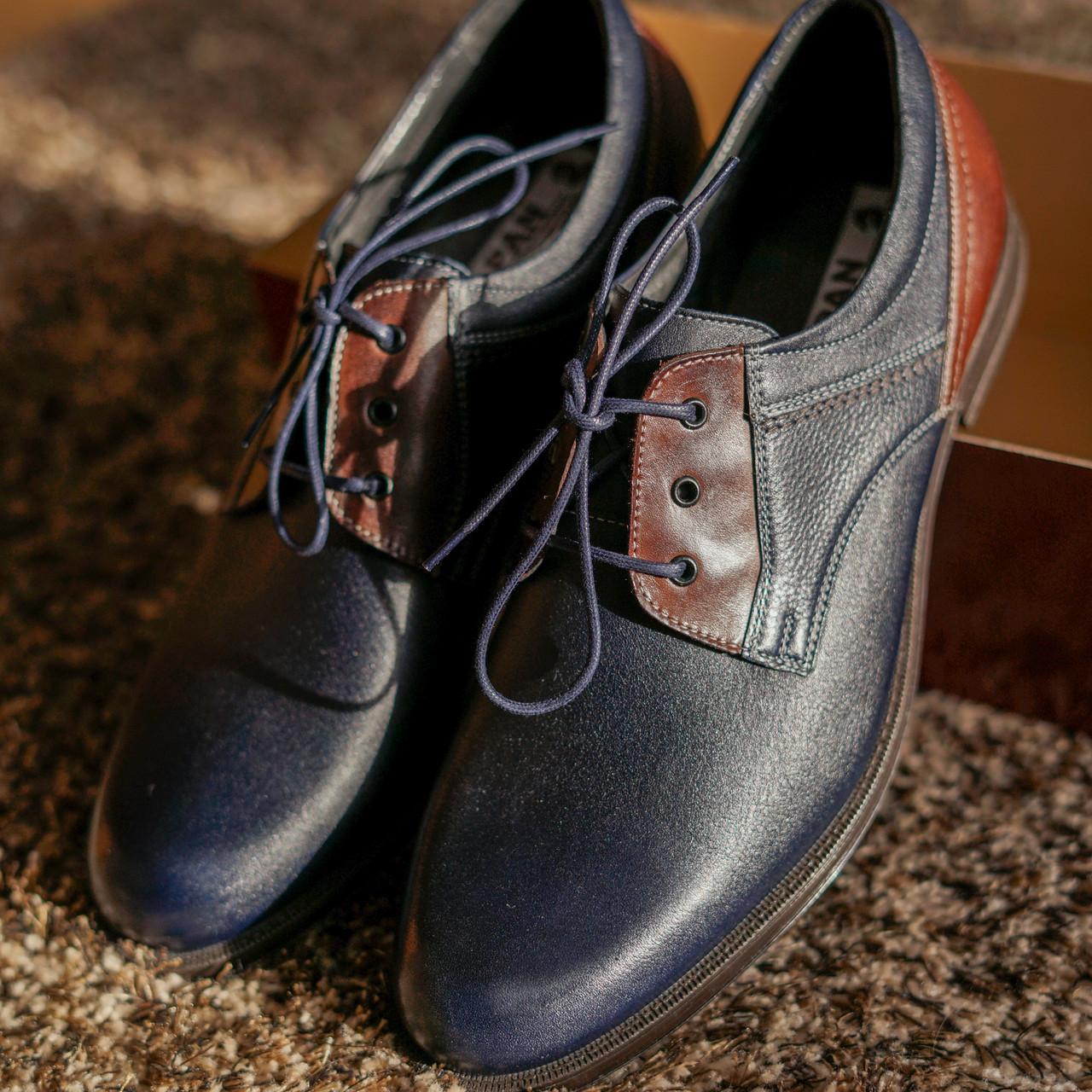 Сині туфлі польського виробництва Pan