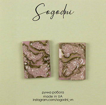 """Сережки цвяшки """"Sogodni"""" Sugar M"""
