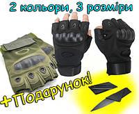 Перчатки тактические Зеленые Черные Олива Oakley безпалые военные  (размер M, L, XL, XXL )