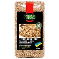 Зерно пшеницы твёрдых сортов, для проращивания, ORGANIC COUNTRY 400г.