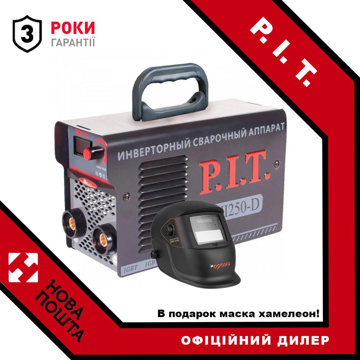 Сварочный инвертор P.I.T. PMI250-D + В подарок маска хамелеон!