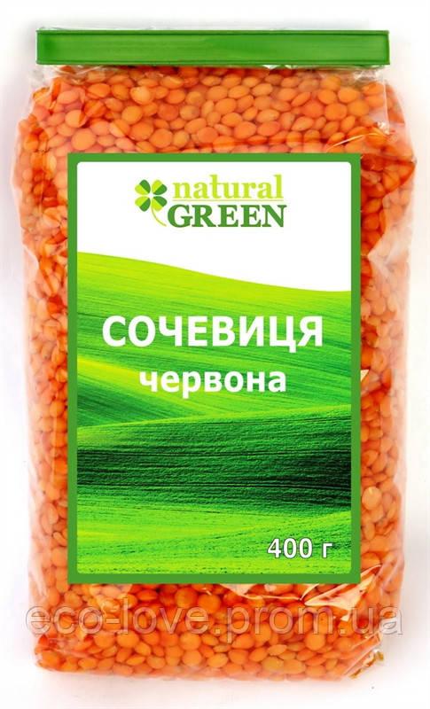 Сочевиця червона, Natural Green, 400гр.