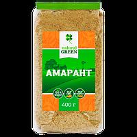 Амарант Natural Green, 400гр.