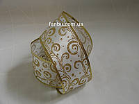Атласная белая с золотом лента с проволочным краем для бантов(ширина 6.3 см)