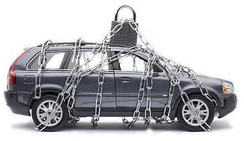 Охоронні системи - Парктроніки - Чохол для сигналізації, GPS Traking