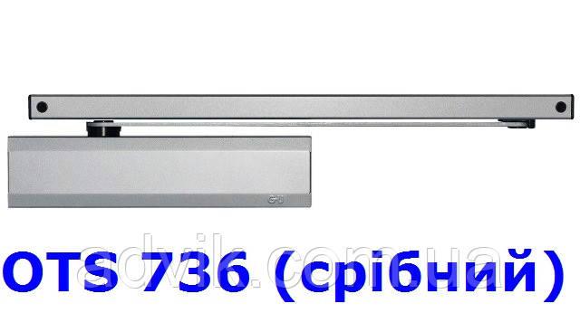 Доводчик G-U OTS 736 з ковзною тягою (срібний)