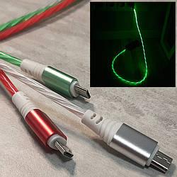 Светодиодный светящийся кабель для зарядки MicroUSB Type-C длина 1м