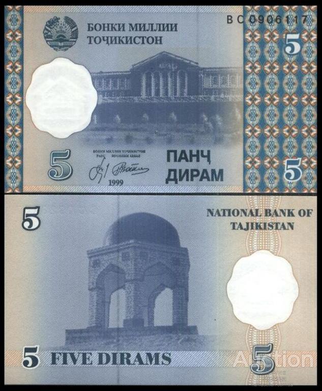 ТАДЖИКИСТАН 5 дирам 1999г. UNC