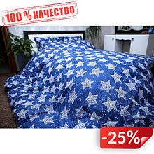 Пододеяльник ЕВРО Brettani 210х220 см Синий (10087)