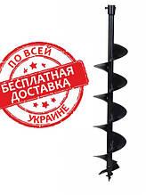 Бур 100мм, 80см для мотобура Енергомаш МБ-15300-100
