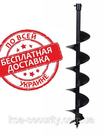 Бур 100мм, 80см для мотобура Енергомаш МБ-15300-100, фото 2