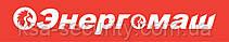 Бур 100мм, 80см для мотобура Енергомаш МБ-15300-100, фото 3