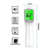 Бесконтактный инфракрасный термометр Alphamed UFR 103 CE ISO