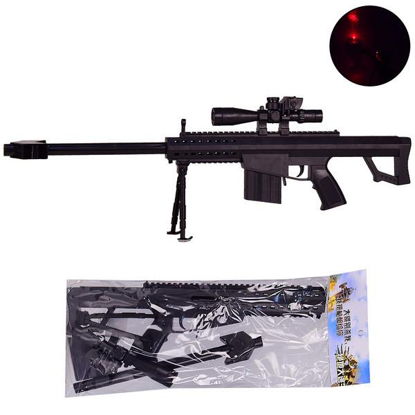 Винтовка Снайперская ружье на пульках лазер 509 размер 61 см