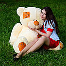Плюшевые медведи: Плюшевый медвежонок Потап 1,5 метра (150 см), Персиковый, фото 2