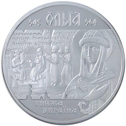 Ольга Срібна монета 10 гривень срібло 31,1 грам, фото 2