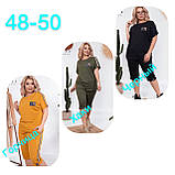 """Модный прогулочный женский спортивный костюм """"Tiger """" с шортами, батал, 48-50, 60-62 код 8001С, фото 3"""