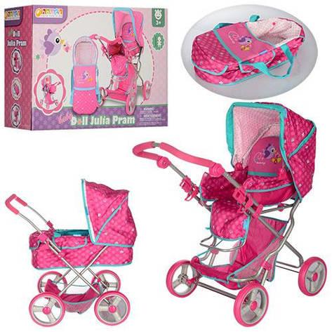 Коляска для куклы HAUCK D-86622 розовая, фото 2