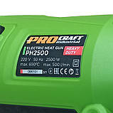 Фен ProCraft Industrial PH2500, фото 5