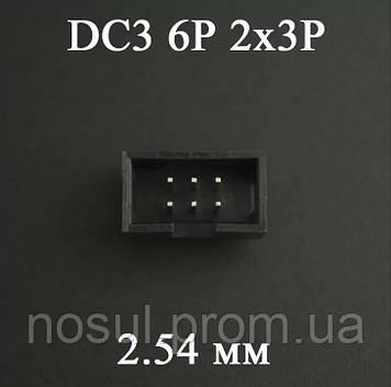 Разъем DC3 6P 2x3P шаг 2.54 мм коннектор площадка контакт