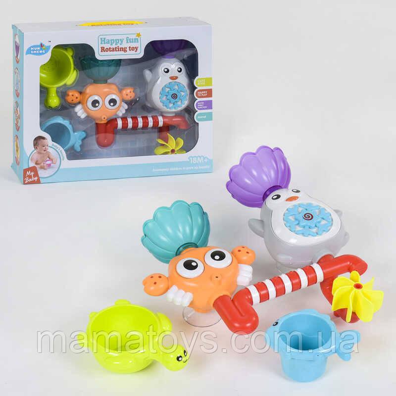 Игрушка для ванной Водопад YS 671 на присосках Волшебный кран для малышей