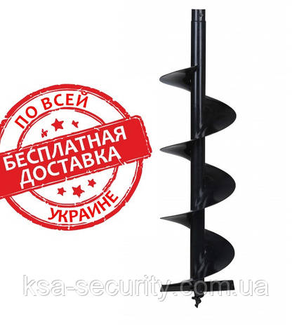 Бур 200мм, 80см для мотобура МБ-1500 Энергомаш МБ-15300-200, фото 2