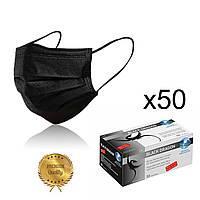 Медицинские маски с мельтблауном, черные ЛЮКС качество (50 шт)