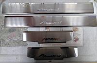 Накладки на пороги Honda Accord VII 2003-2007 4шт. premium