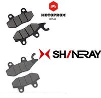 Колодки  SHINERAY XY250GY-6 Комплект 4шт. Перед+задние