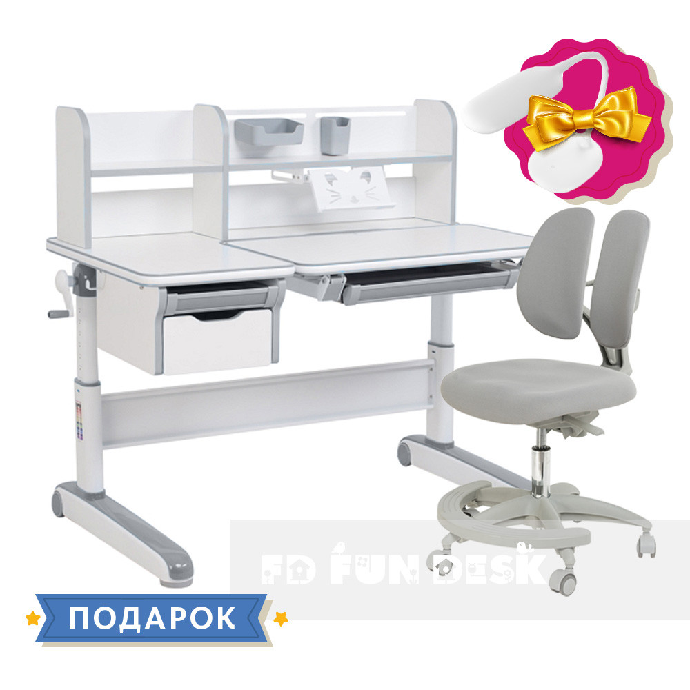 Детский комплект стол-трансформер FunDesk Libro Grey + ортопедическое кресло FunDesk Primo Grey