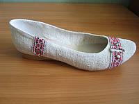 Туфли из конопли женские «Лодочка «Ремешок-орнамент»