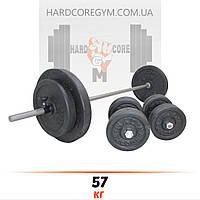 Штанга (1,5 м) + гантели (32 см) | 57 кг