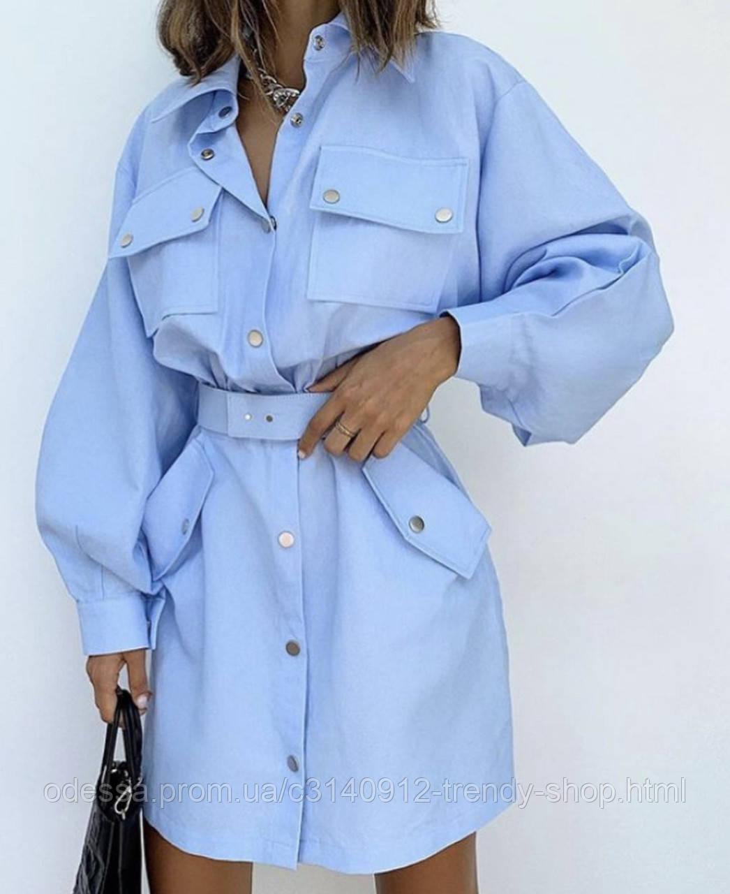 Платье рубашка женское стильное голубое, бежевое, белое 42-44, 46-48
