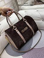 Брендовая удобная женская сумка саквояж GUESS большая сумка через плечо из натуральной замши и кожзама