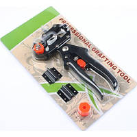 Секатор для обрезки и прививки деревьев Professional Grafting Tool
