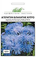 Агератум Голубой мех (Фасовка: 0,25 г; Цвет: голубой)