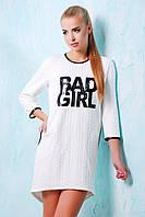 Стильное белое платье в косичку Фрэнки, фото 1