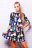 Платье с рисунком платьев Мия-1