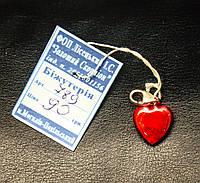 Подвеска Красное Сердце на браслет с родиевым покрытием