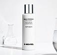 Эмульсия для лица Medi-Peel Aqua Essence Emulsion Peptide 9, фото 2